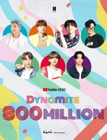 BTS' 'Dynamite' hits 800 mln views on YouTube: agency