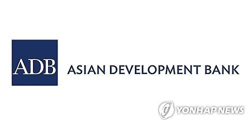 ADB appoints S. Korean expert as its managing director general - 1