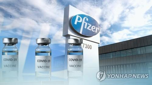 (LEAD) S. Korea approves Pfizer's COVID-19 vaccine amid immunization push - 1
