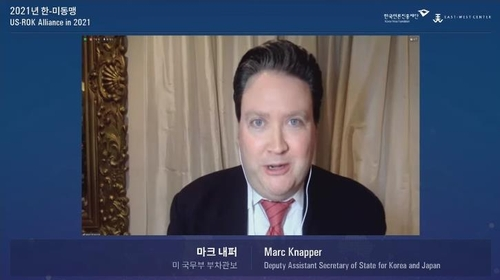 SMA deal reflects S. Korea, U.S. desire to focus on issues like N.K.: Knapper