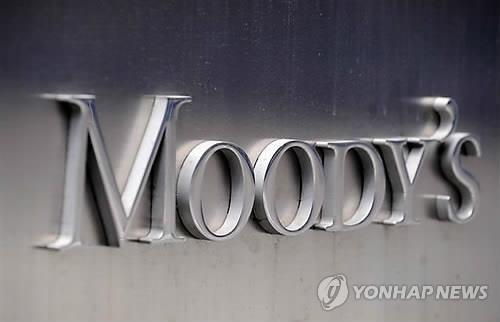 Moody's ups outlooks for Hyundai Motor affiliates to 'stable' - 1
