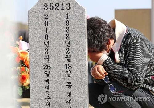 (LEAD) Gov't retracts decision to reinvestigate deadly Cheonan ship sinking