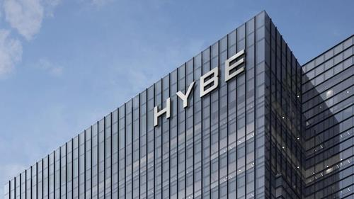 This image, provided by Hybe, shows a proposal image for its new headquarters in the central Seoul ward of Yongsan. (PHOTO NOT FOR SALE) (Yonhap)