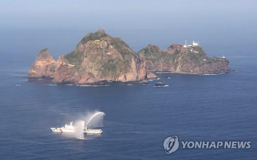 (LEAD) Defense ministry rejects Japan's renewed claims over Dokdo islets