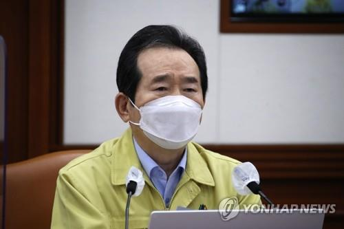 Prime Minister Chung Sye-kyun speaks during a daily interagency meeting on the new coronavirus response at the government complex in Seoul on April 8, 2021. (Yonhap)