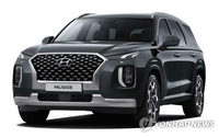 (LEAD) Hyundai Motor Q1 net nearly triples amid pandemic