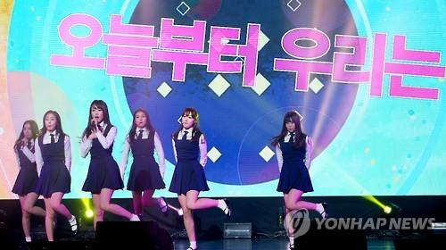 This Jan. 25, 2016, file photo shows K-pop act GFriend performing during a media event in Seoul. (Yonhap)