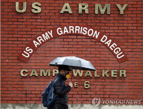 This undated file photo shows Camp Walker of U.S. Forces Korea (USFK) located in Daegu, 302 kilometers south of Seoul. (PHOTO NOT FOR SALE) (Yonhap)