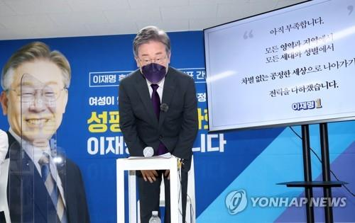 Gyeonggi Gov. Lee Jae-myung, a presidential contender with the ruling Democratic Party, bows during a press conference in Seoul on Aug. 16, 2021. (Yonhap)