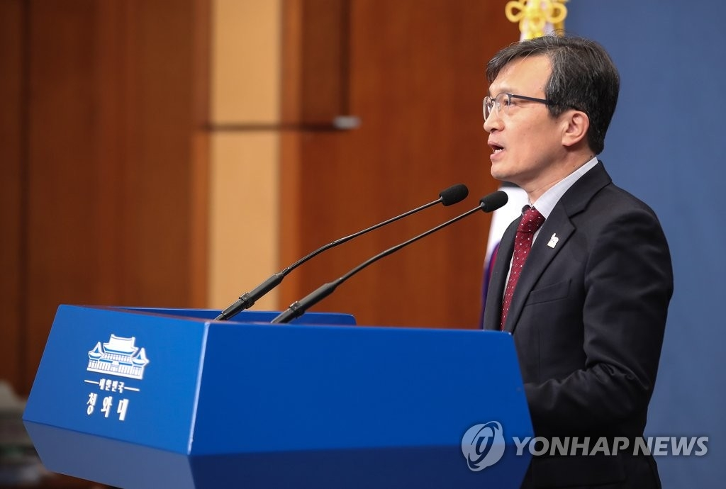Porte-parole présidentiel Kim Eui-kyeom. (Photo d'archives Yonhap)