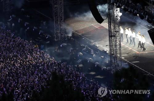 BTS subjugue 25.000 fans à Busan