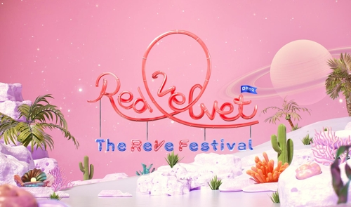 Red Velvet sort un nouvel album estival