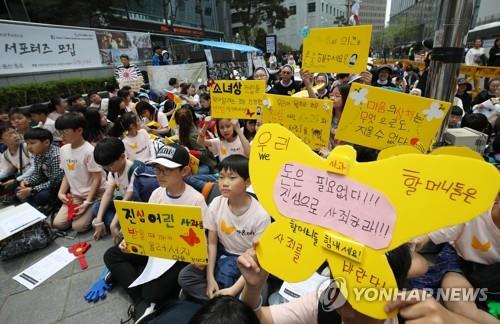 Le rassemblement du mercredi. (Photo d'archives Yonhap)