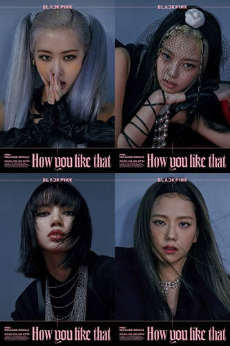 Un teaser du nouveau single «How You Like That» du girls band sud-coréen Blackpink. (Photo fournie par YG Entertainment. Revente et archivage interdits)