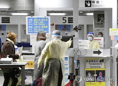 日本 人 入国 規制