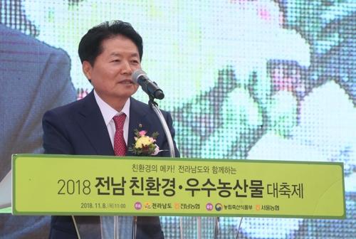 축사하는 김병원 농협중앙회장.