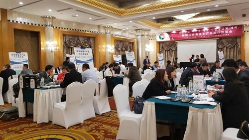 중국서 경남 수산식품 수출상담회