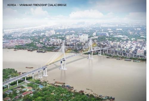 '한-미얀마 우정의 다리' 조감도