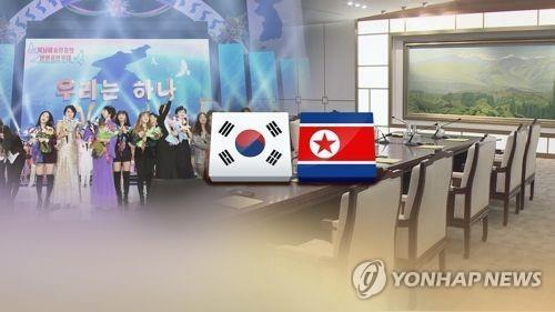 기대되는 활발한 남북교류