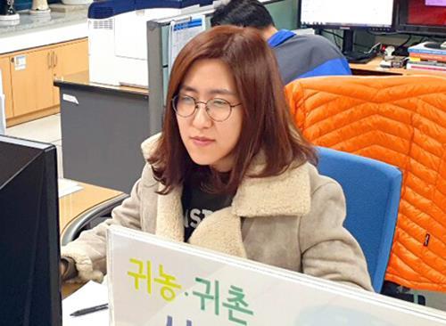 방현희 군 귀농귀촌팀 주무관