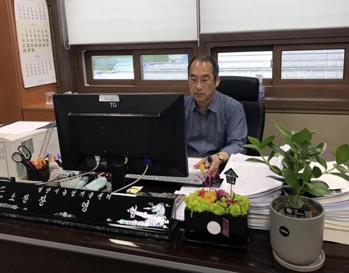 장영형 밀양농업기술센터 소장