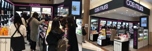 도쿄 시내의 한국산 화장품 편집숍 '코스무라' 매장