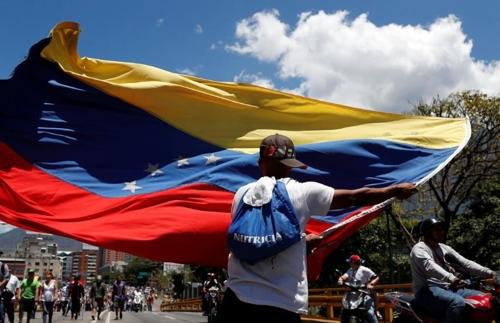 베네수엘라에서 벌어진 마두로 퇴진 촉구 시위 [국영 뉴스통신 아젠시아 브라질]