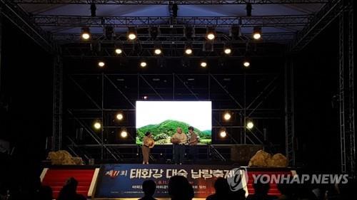 지난해 열린 태화강 대숲 납량축제
