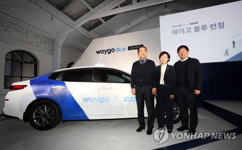 카카오모빌리티, 국내 최대 택시가맹사업자 타고 인수 | 연합뉴스