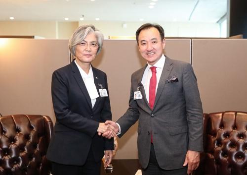 한-몽골 외교장관회담