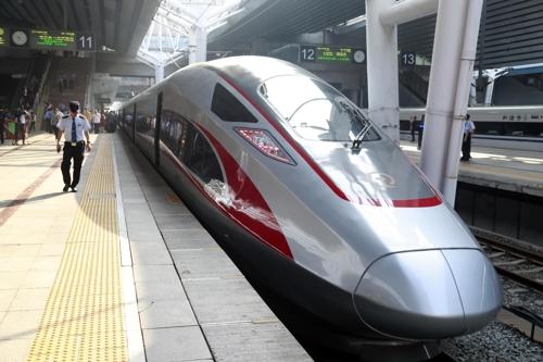 중국 다싱공항 공항철도