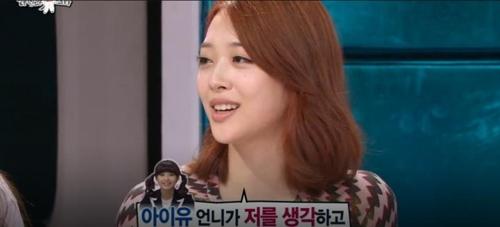 지난 2016년 MBC TV '라디오스타'에 출연할 당시 설리