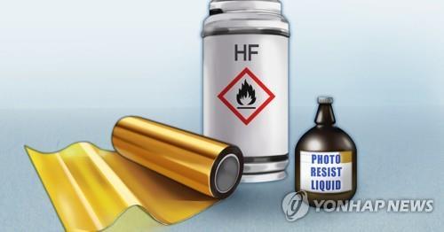 일본, 액체 불화수소도 수출 허가…3개 규제 품목 모두 '통과' | 연합뉴스
