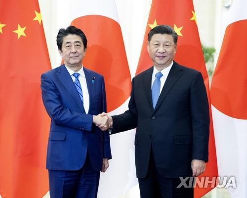 시진핑 중국 국가주석(오른쪽)과 아베 신조 일본 총리가 지난달 23일 베이징(北京) 인민대회당에서 만나 악수하고 있다. [신화=연합뉴스 자료사진]