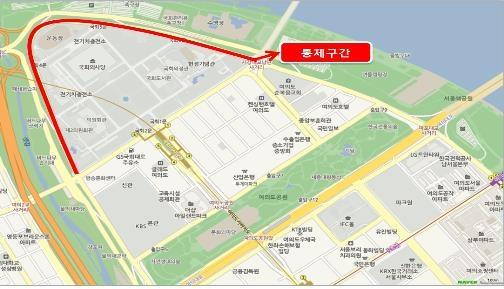 여의도 벚꽃길 통제 구간