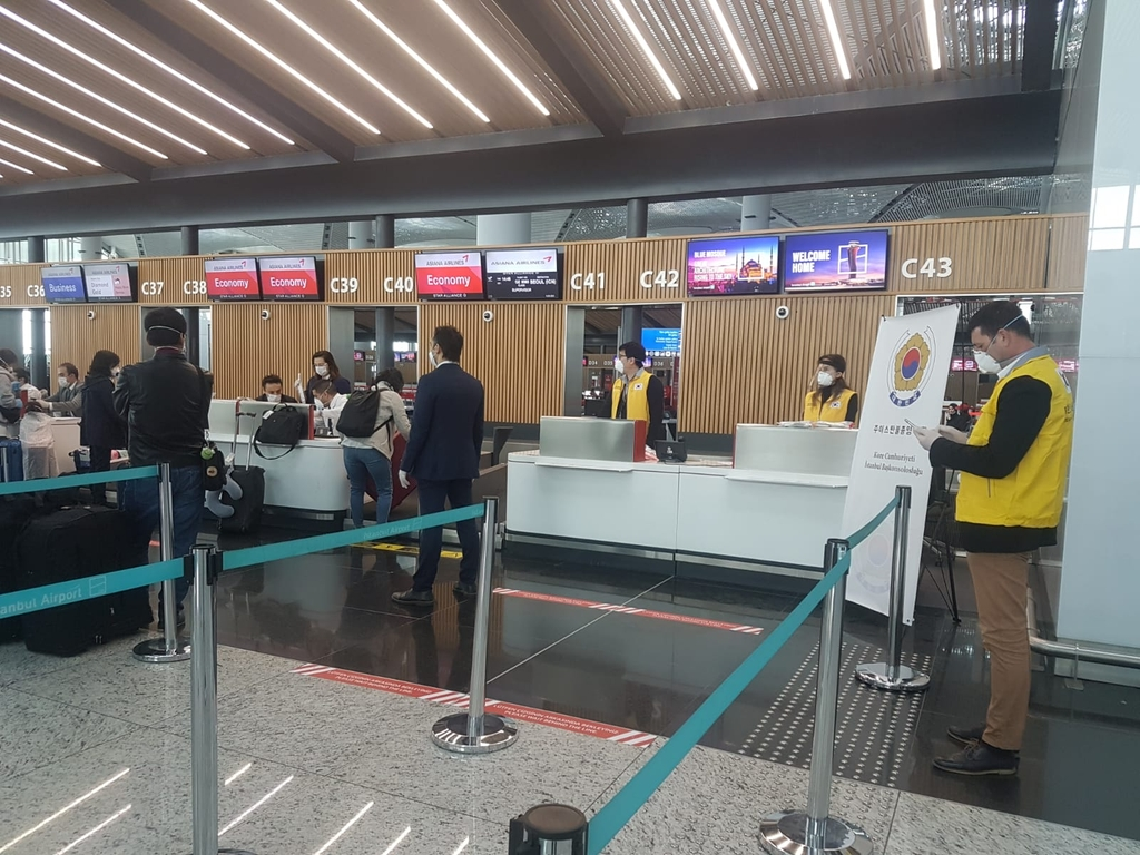 터키 이스탄불 공항에 설치된 특별기 수속 카운터