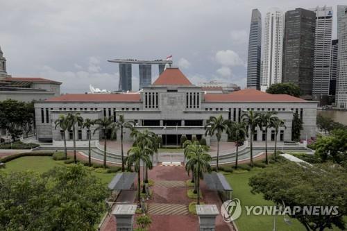 싱가포르 의회 건물. 2020.6.24