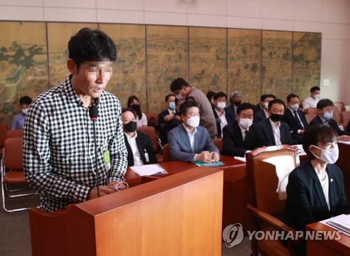 연합뉴스 : 정치 - cover