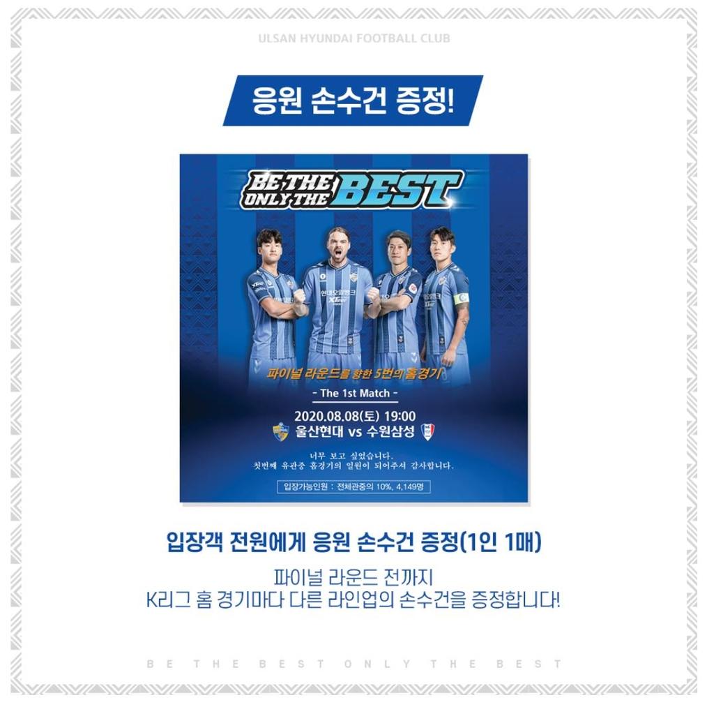 연합뉴스 : 스포츠 - cover