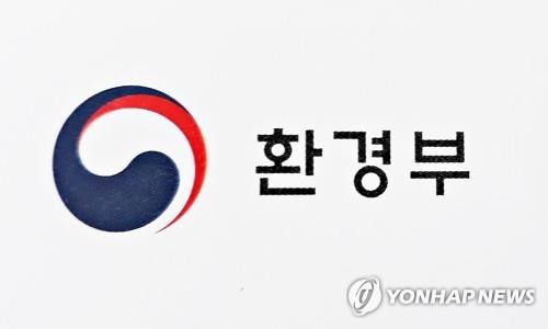 '환경권 헌법 규정' 40년…권리 강화 위한 입법과제 논의 - 1