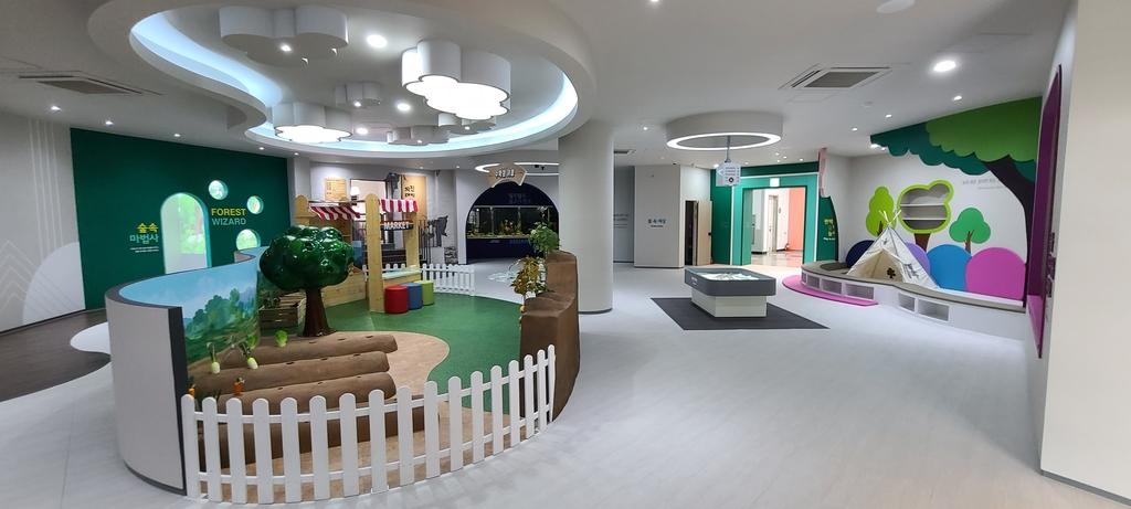 옛 부산 어린이회관 새단장 자연관