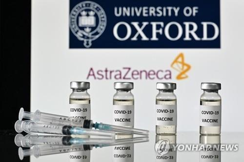 인도 정부, '아스트라 제네카 백신 승인'… 최초 지역 비상용 (일반)