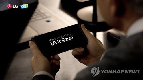 Rollable '마지막 승리'의 성공을 보장 할 수 없었던 … LG 전자의 결정 배경