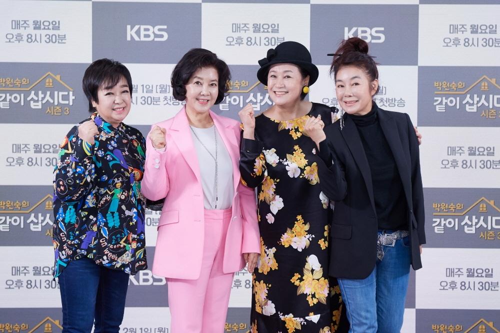 Cast of KBS 2TV entertainment'Park Won-sook's Let's Live Together 3'