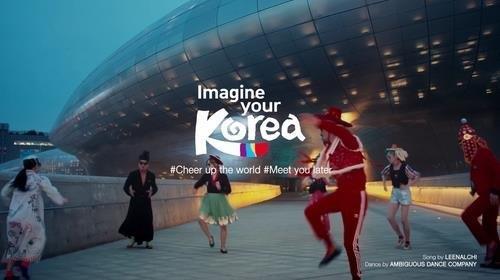 '이날치 밴드' 한국관광 홍보영상