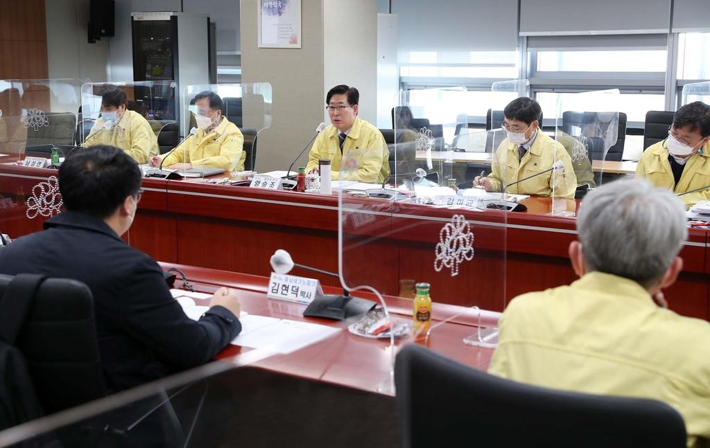 충남 미래사업 발굴 과제 기초연구 결과 보고회
