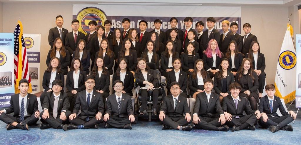 한복의 날 제정 이끌어낸 한인 청소년 단체 '재미차세대협의회'