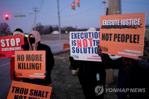 사형 집행에 반대하는 활동가들의 시위