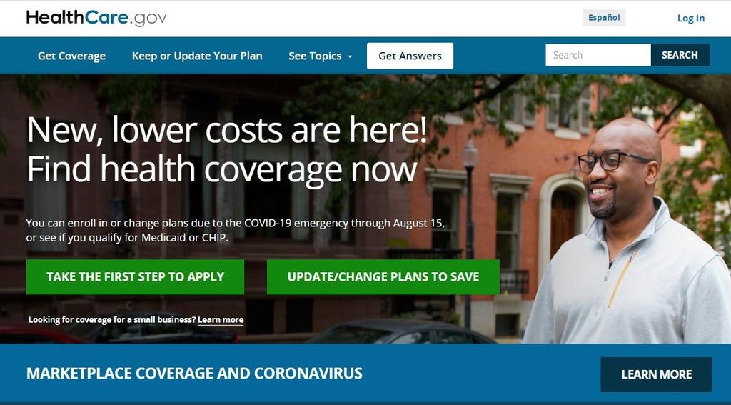 미국 정부 웹사이트의 건강보험 가입 화면