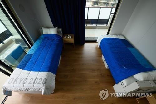 선수촌 침실 모습